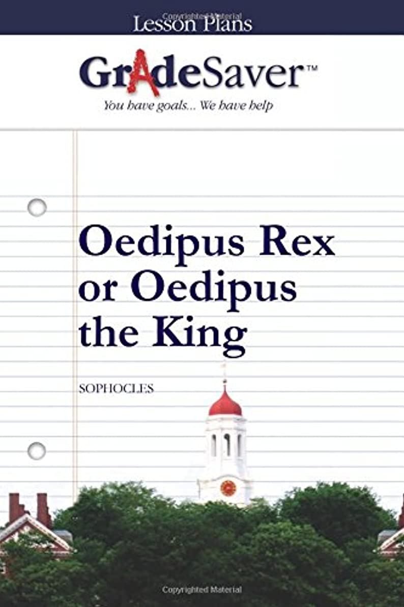 型経済的大通りGradeSaver (TM) Lesson Plans: Oedipus Rex or Oedipus the King