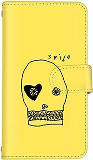 スマ通 Xperia Z5 compact SO-02H 国内生産 ミラー スマホケース 手帳型 SONY ソニー エクスペリア ゼットファイブ コンパクト 【4-イエロー】 スマイル スカル q0001-v0030