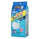 (個別包装) フィッティ 7DAYS マスク EX エコノミーパックケース 30枚入 ふつうサイズ ホワイト PM2.5対応 玉川衛材 -