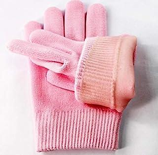 طقم من القفازات والجوارب المعالجة مبطنة بالسيليكون لتفتيح وترطيب الأيدي والأقدام، ٤ قطع
