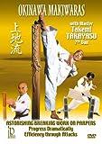 Okinawa Makiwaras With Takemi Takayasu [USA] [DVD]