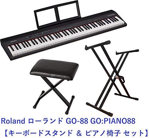 Roland ローランド/GO-88P 88鍵盤 キーボード (スタンド&ピアノ椅子セット)