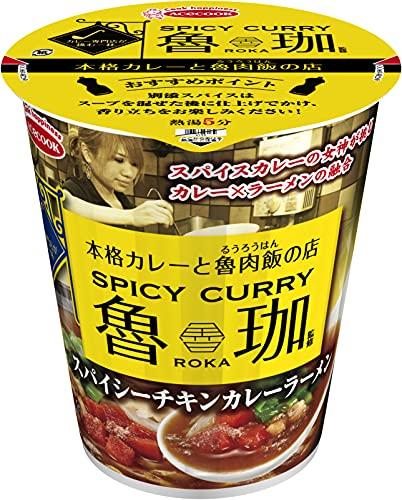 エースコック カレー専門店が挑む一杯 SPICY CURRY 魯珈 カレーラーメン 92g×12個