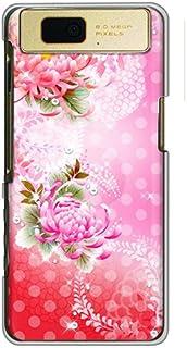 CaseMarket 【ポリカ型】 docomo AQUOS PHONE slider SH-02D ポリカーボネート素材 ハードケース [ 和柄 菊と水玉 ]