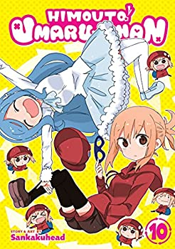 Himouto! Umaru-chan Vol 10
