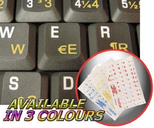 DUTCH KEYBOARD STICKERS WITH YELLOW LETTERING ON TRANSPARENT BACKGROUND by 4Keyboard