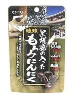 井藤漢方製薬 黒胡麻の入った琉球もろみにんにく 約30日分 300mgX90粒