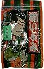 【大幅値下がり!】小林製菓 揃いぶみ わさび 85g×12袋が激安特価!