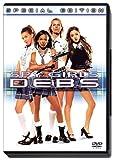 Spy Girls - D.E.B.S. [Special Edition]