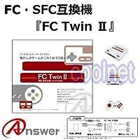 FC・SFC互換機『FC Twin Ⅱ』
