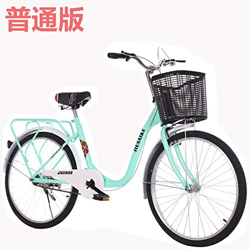 GFTA 【US Stock】 2020 Womens Beach Cruiser Bike-26 Inch Unisex Classic Iron Bicycle with Basket Retro Bicycle Unique Art Deco Scooter,Road Bike,Seaside Travel Bicycle,Single Speed, 26-inch Wheels (MG)