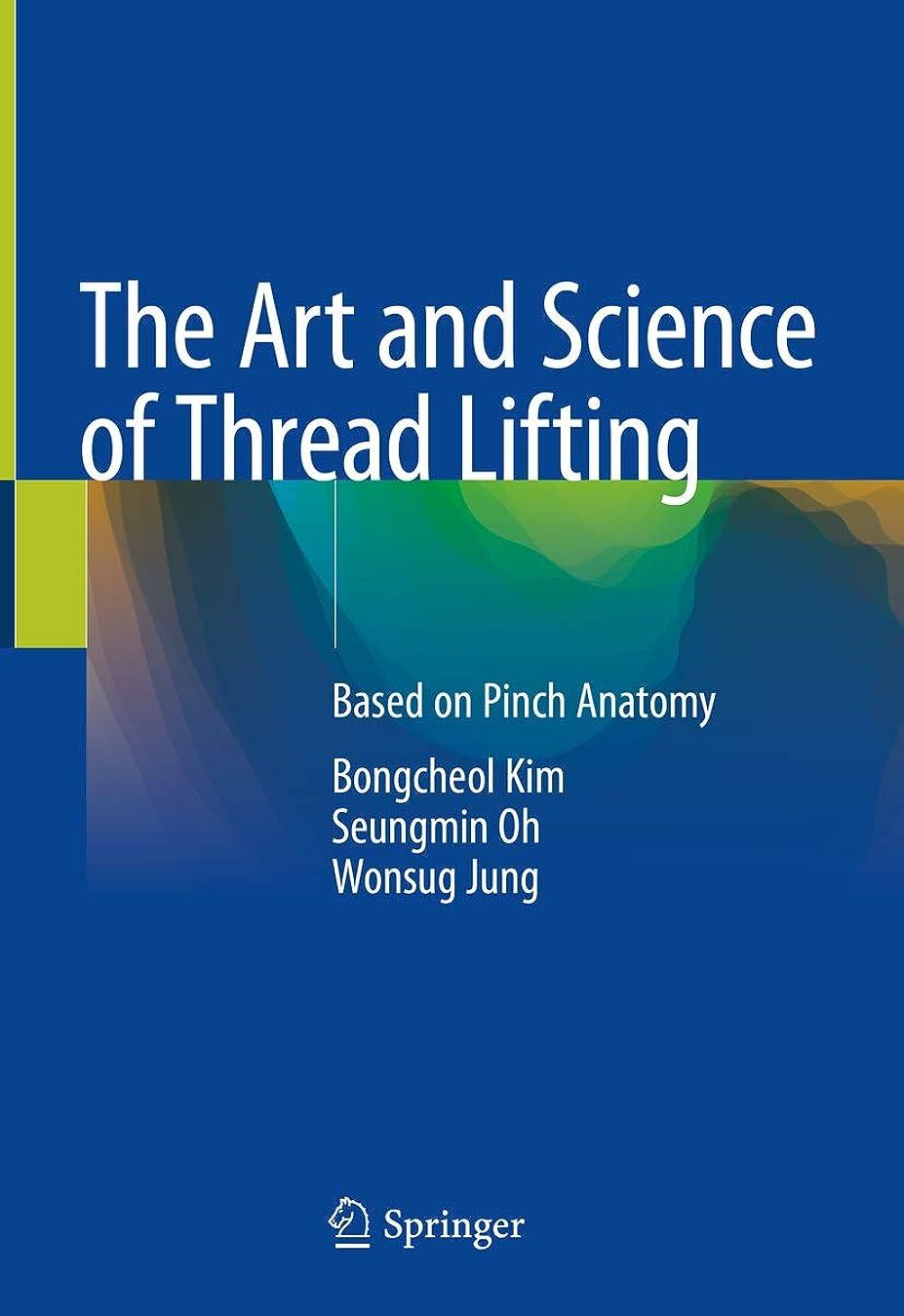 マティス足音特権The Art and Science of Thread Lifting: Based on Pinch Anatomy (English Edition)