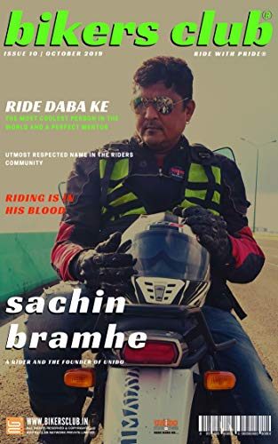BIKERS CLUB ®: a journey of a rider (BIKERS OF 2019 Book 10) (English Edition)