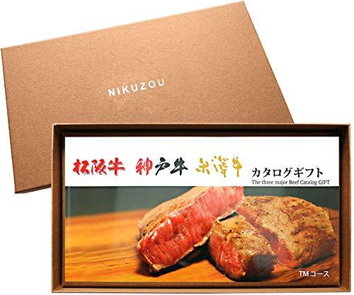 [肉贈] 松阪牛・神戸牛・米沢牛 選べる 肉 カタログギフト 5000円 TMコース 【茶】