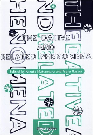 The Dative and Related Phenomenaの詳細を見る