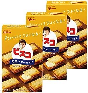 江崎グリコ ビスコ<発酵バター仕立て> 15枚 ×3個
