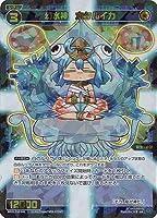 WIXOSS-ウィクロス- WXDi-P03-041 幻水神 ホタルイカ SR