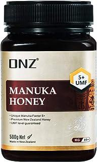 【新西兰进口】DNZ 麦卢卡蜂蜜 原装进口 纯净天然 (UMF5+) 500g