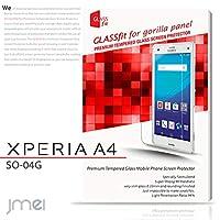 Xperia A4 SO-04G 9H 液晶 保護 強化ガラス 保護フィルム 画面保護