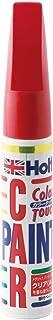ホルツ 純正塗料 タッチアップ・補修ペン カラータッチ スズキ車用 ZLB フェニックスレッドパール 20ml Holts MH36045