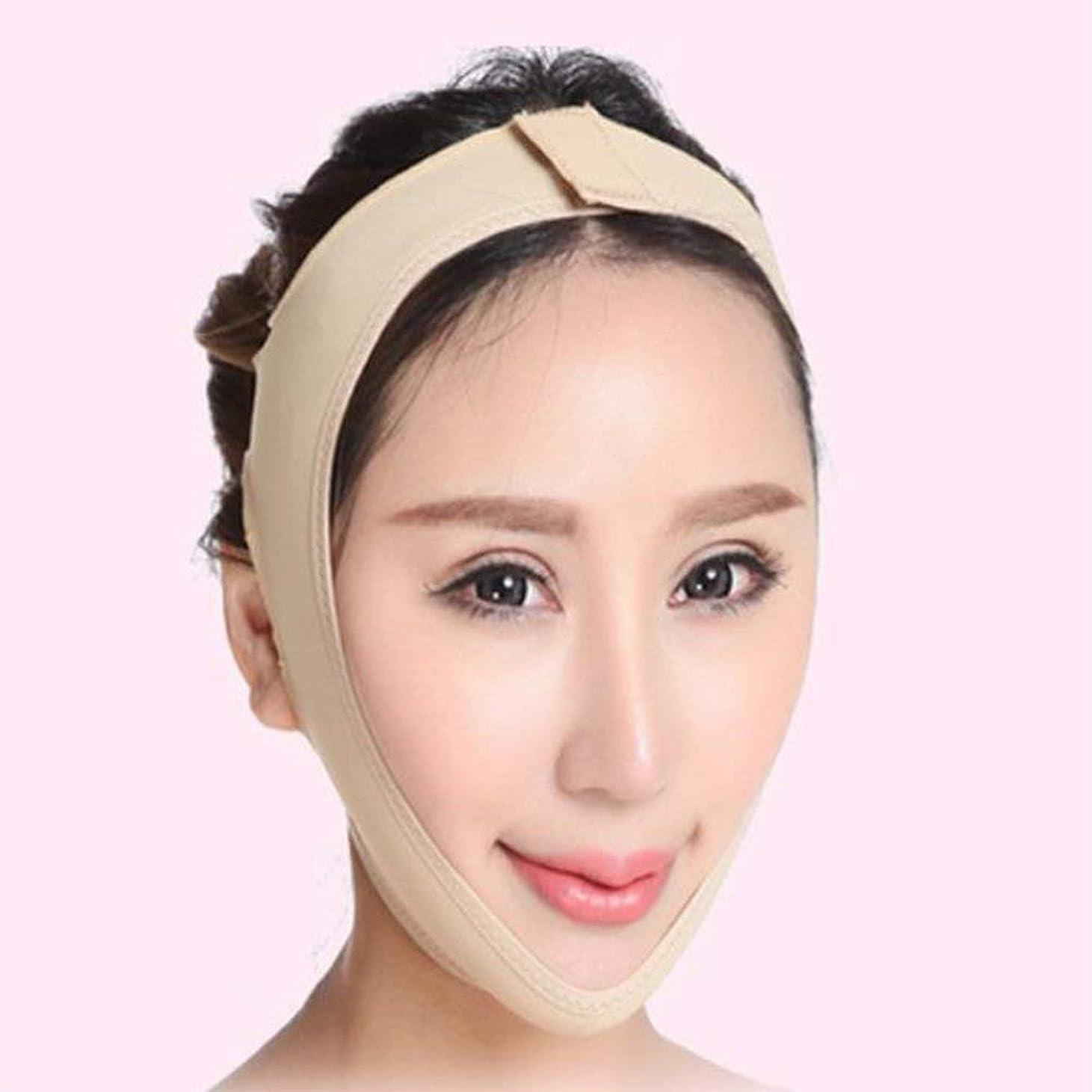 チケットミトン難民MR 小顔マスク リフトアップ マスク フェイスラインシャープ メンズ レディース Sサイズ MR-AZD15003-S
