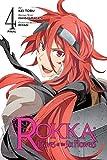 Rokka: Braves of the Six Flowers, Vol. 4 (manga) (Rokka: Braves of the Six Flowers (Manga), 4)
