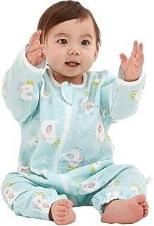 LZL Envolver Saco de Dormir del bebé de Primavera otoño y el Invierno recién Nacido Interior de Pijamas Bolsas 4 Temporada Niños Azul Anti-Kick Las piernas partidas Mantas para Envolver