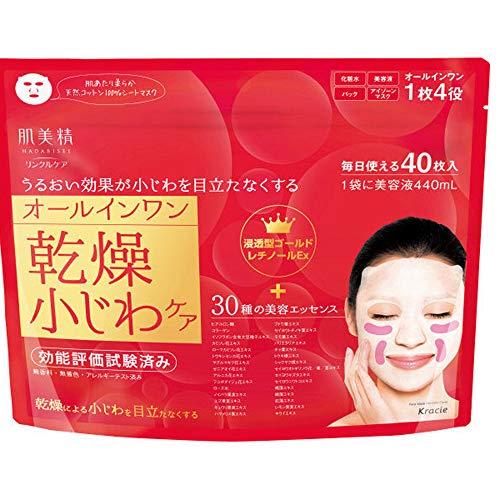 Kracie Hadabisei Rincle care Essence Mask - 40sheet (Harajuku Culture Pack)