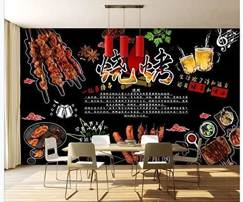 Pizarra personalizada Barbacoa Brocheta Gourmet Herramientas Fondo Pared-300Cmx210Cm