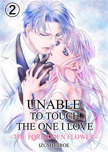Unable to Touch the One I Love Vol.2 (Love Manga): ~The Forbidden Flower~ (English Edition)