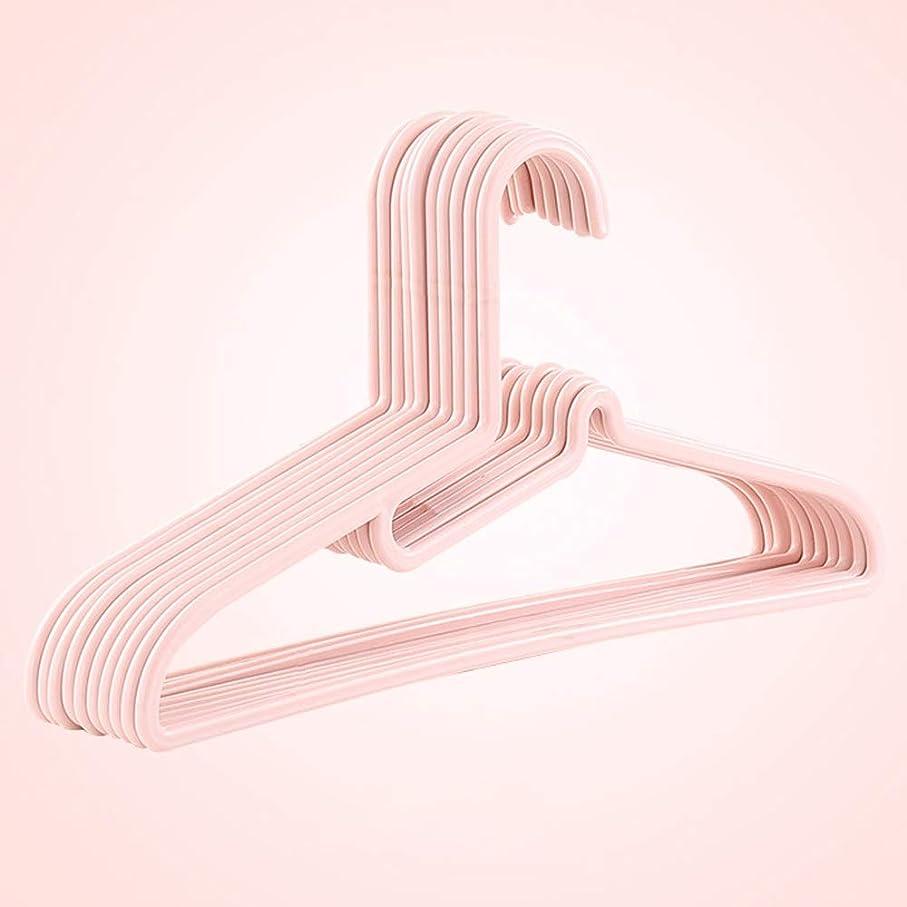 比べる農業汚染首輪の保護設計と20耐久性のあるプラスチック製のハンガーのパック - 乾燥とワードローブのハンガー (Color : Pink, Size : 40cm)