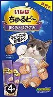 (まとめ買い)いなばペットフード ちゅるビ~ まぐろと焼ささみ 10g×4袋 QSC-272 猫用 【×16】