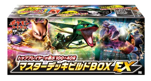 Master Deck Build 100 Sheets BOX Ex Pokemon Card Game Bw +40 Chosen By Top Pl... (japan import)