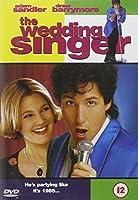 The Wedding Singer [DVD]