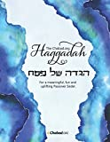 The Chabad.org Haggadah: For a Meaningful, Fun and Uplifting Passover Seder (Hebrew Edition)