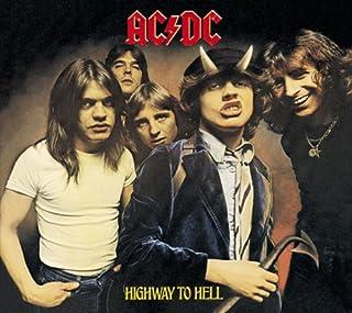 地獄のハイウェイ