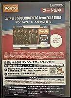 三代目 J SOUL BROTHERS ×Pontaカード HMV ポンタカード