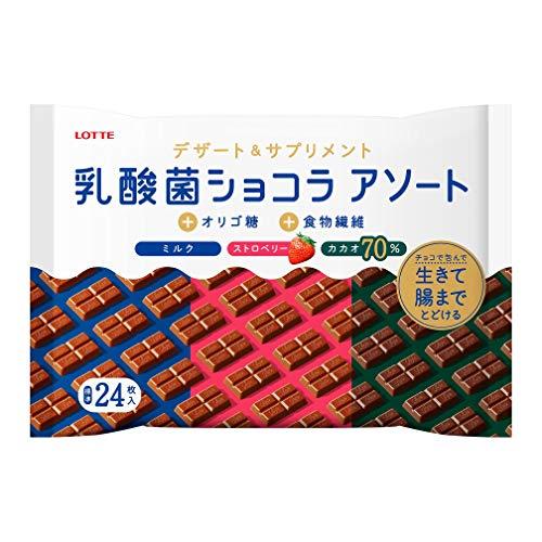ロッテ 乳酸菌ショコラ 3種アソートパック 96g ×6袋