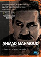 Ahmad Mahmoud: A Noble Novelist [DVD] [Import]