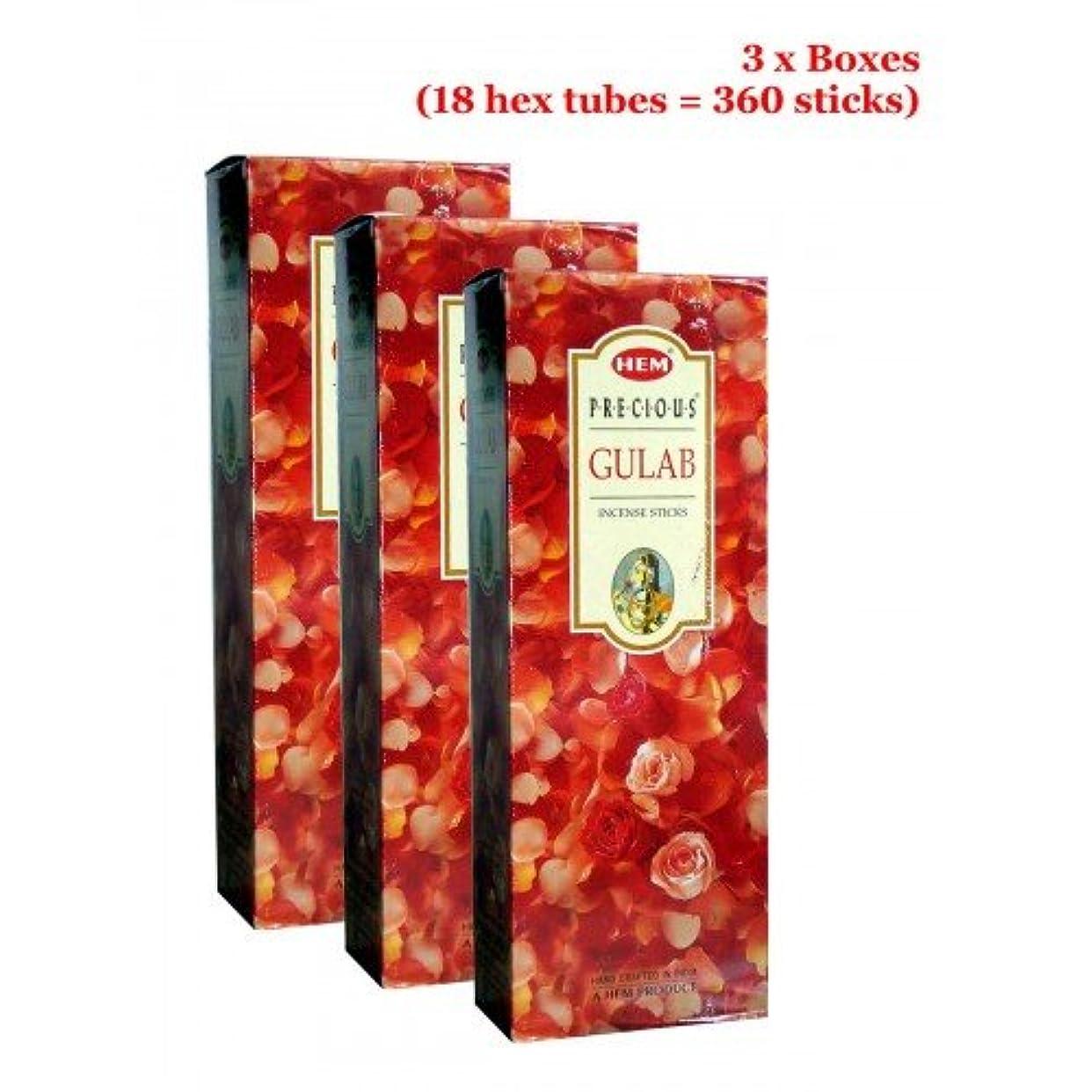 ペナルティ輸血優先Hem Precious Gulab (ローズ) Incense、3ボックス?–?( 360?Sticksバルクper order )