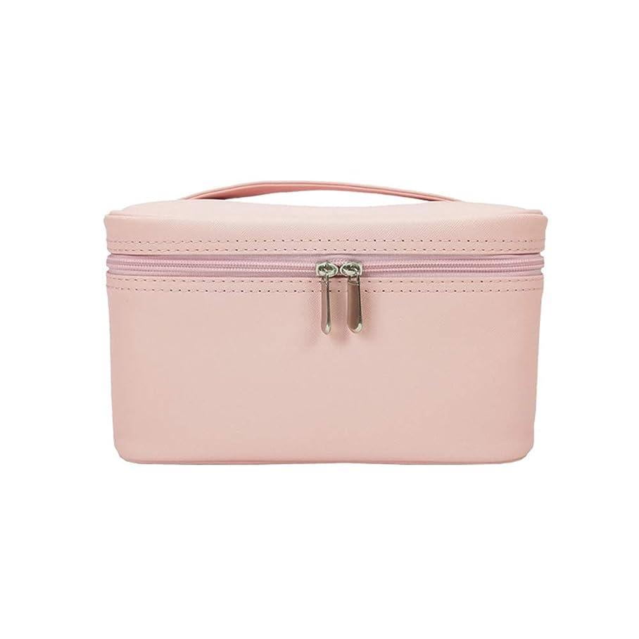 ぞっとするような称賛ピケ特大スペース収納ビューティーボックス 女の子の女性旅行のための新しく、実用的な携帯用化粧箱およびロックおよび皿が付いている毎日の貯蔵 化粧品化粧台 (色 : ピンク)