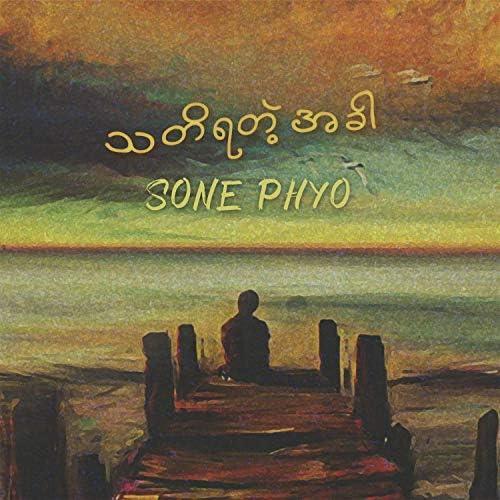 Sone Phyo