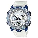 [カシオ] 腕時計 ジーショック カーボンコアガード構造 GA-2000HC-7AJF メンズ ホワイト