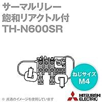 三菱電機 TH-N600SR 660A サーマルリレー (飽和リアクトル付) (ヒータ呼び 660A) (3極2素子) NN