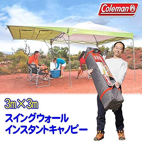 Coleman Unisex's Swingwall Instant Shelter x 304,8 cm