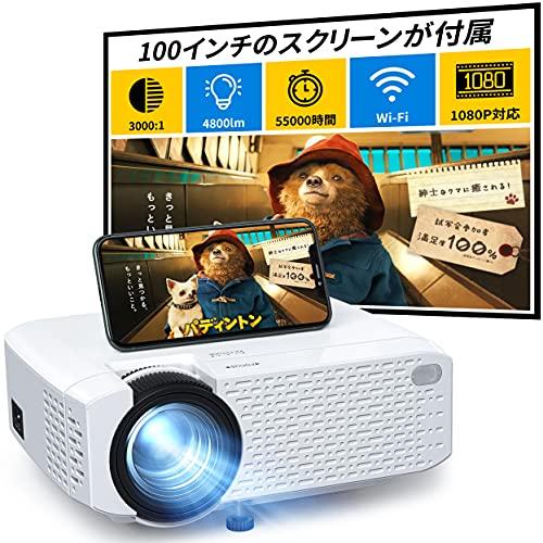 "Crosstour プロジェクター 小型 5500ルーメン【100""スクリーンが付属】Wi-Fi ホームプロジェクター 有線/無線接続可 フルHD1080P対応 HDMI/Chromecast/PS4/TV Stick/TV Box/Tablet/Phoneなどサポート PSE認証正規品 P770"