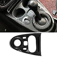 Semoic 453 Fortwo Forfour用 カーボンファイバー ABS 車のギアシフトノブパネルフレームカバートリム 車のスタイリング
