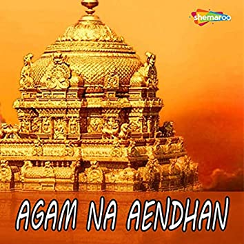 Agam Na Aendhan
