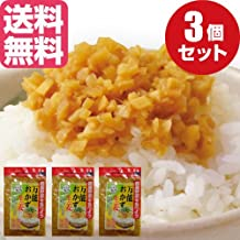 万能おかず生姜(国産生姜)130g×3P
