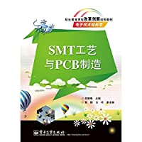 Vocational education curriculum reform innovation planning materials : SMT and PCB manufacturing process(Chinese Edition)